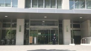 Biaya Lembur Kementerian dan Lembaga Pemerintah Jepang Meningkat 18 Persen